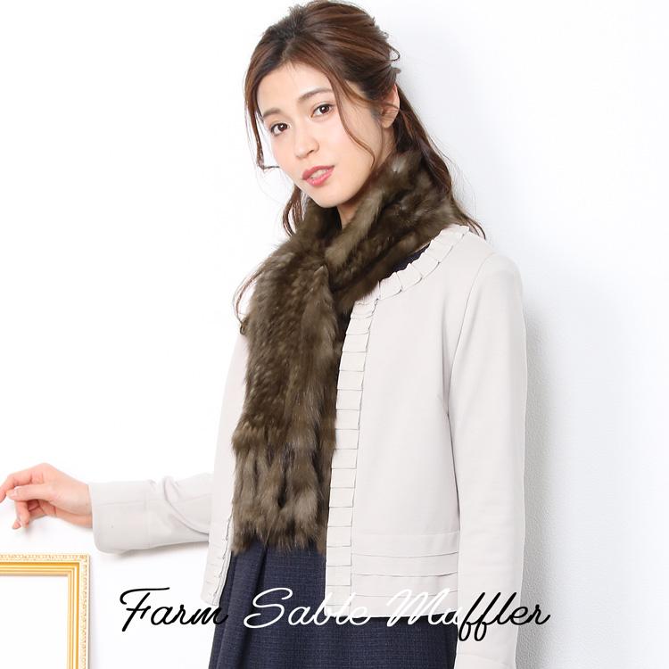 【大決算 バーゲン】ファーム セーブル 編み込み マフラー フリンジ付 レディース 秋 冬 シルキーで美しい艶 滑らかで柔らかな肌触りのファームセーブルを贅沢に使用したマフラー。毛皮 結婚式 リアルファー ギフト プレゼント 『ギフト』 (8240r)