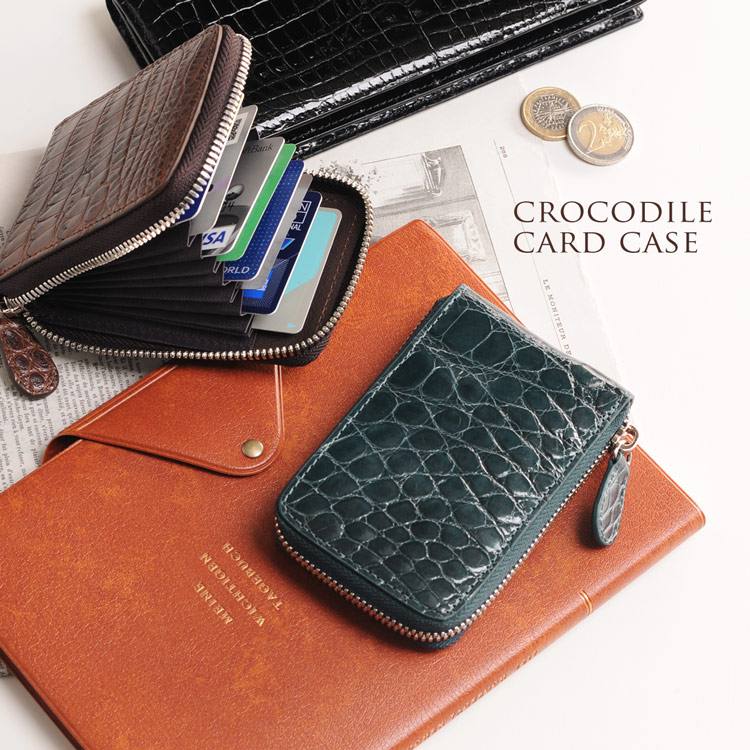 クロコダイル メンズ カードケース 大容量 じゃばら シャイニング 加工 ラウンド ファスナー ヘンローン 本革 カード ケース ナイルクロコダイル IDカードケース 名刺入 紳士 男性 ワ ギフト プレゼント