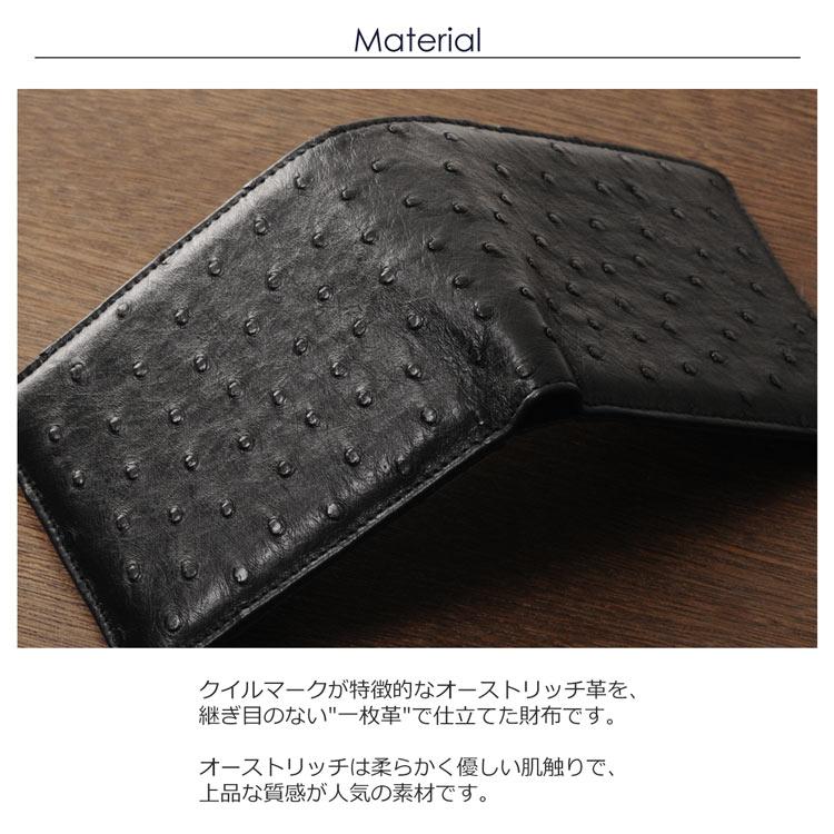 712c9c251677 フルポイント レッキスファー オーストリッチ 2つ折り財布 両カード 無双 ...