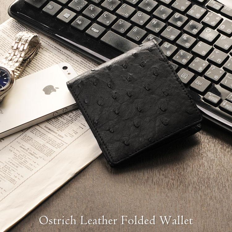2c56c13a8897 フルポイント オーストリッチ 二つ折り財布 無双仕立て 小銭入れ付き メンズ ブラック カード3枚収納 送料無料-メンズ財布