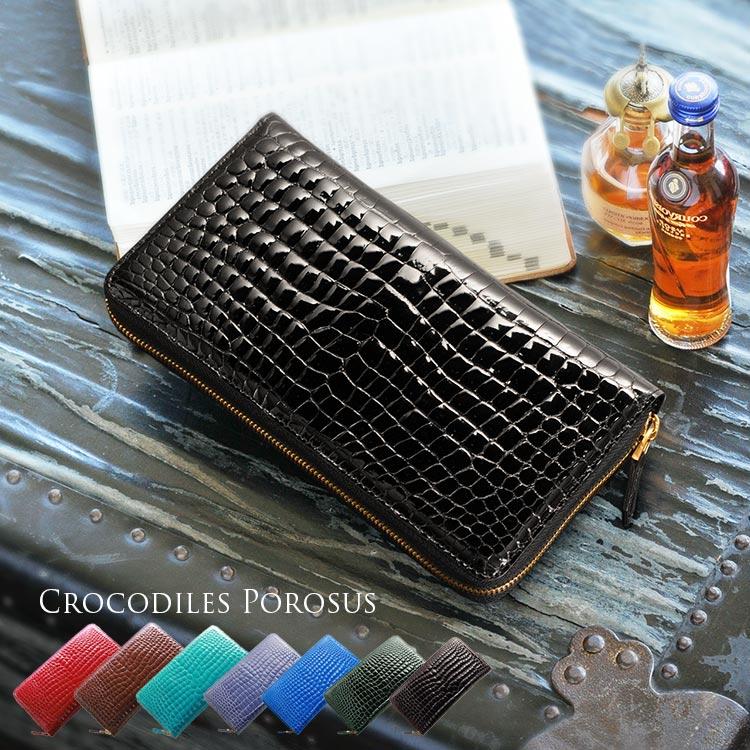 4d682d25fe41 フランスH.C.P社製 スモールクロコダイル(ポロサス)を使用した長財布 内側180