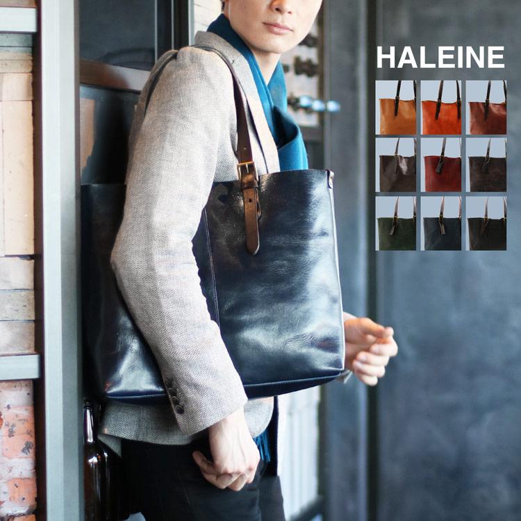 【名入れ 可能】【GOODA掲載】HALEINE 日本製 トートバッグ メンズ バッグ 牛革 ヌメ革 a4 切りっぱなし 姫路 ブランド レザー クロコダイル型押し プルアップレザー 全11色 かっこいい ギフト プレゼント