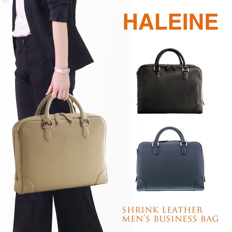 HALEINE ブランド 日本製 ナチュラルシュリンクレザー 2WAY ビジネスバッグ レディース トープ/ネイビー/ブラック ブリーフバッグ ビジネス 仕事 OL ギフト 母の日 プレゼント 花以外
