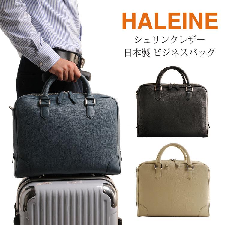 HALEINE ブランド 日本製 ナチュラルシュリンクレザー 2way ビジネスバッグ メンズ トープ ネイビー ブラック 斜めがけ ビジネス 通勤 出張 PC対応 かばん a4 本革 リアル クリスマス ギフト プレゼント