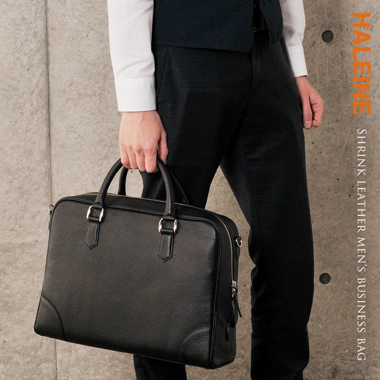 HALEINE ビジネスバッグ メンズ 革 日本製 ブランド a4 2way ブリーフバッグ ナチュラルシュリンク ビジネス 通勤 仕事 ショルダーバッグ 革 本革 バッグ ギフト プレゼント 誕生日