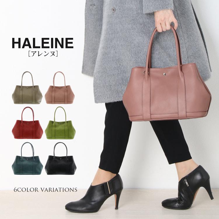 HALEINE ブランド 本革 トートバッグ レディース 2way ソフト 牛革 レザー 鞄 手提げ ツーウェイ 斜めがけ 日本製 ギフト 送料無料