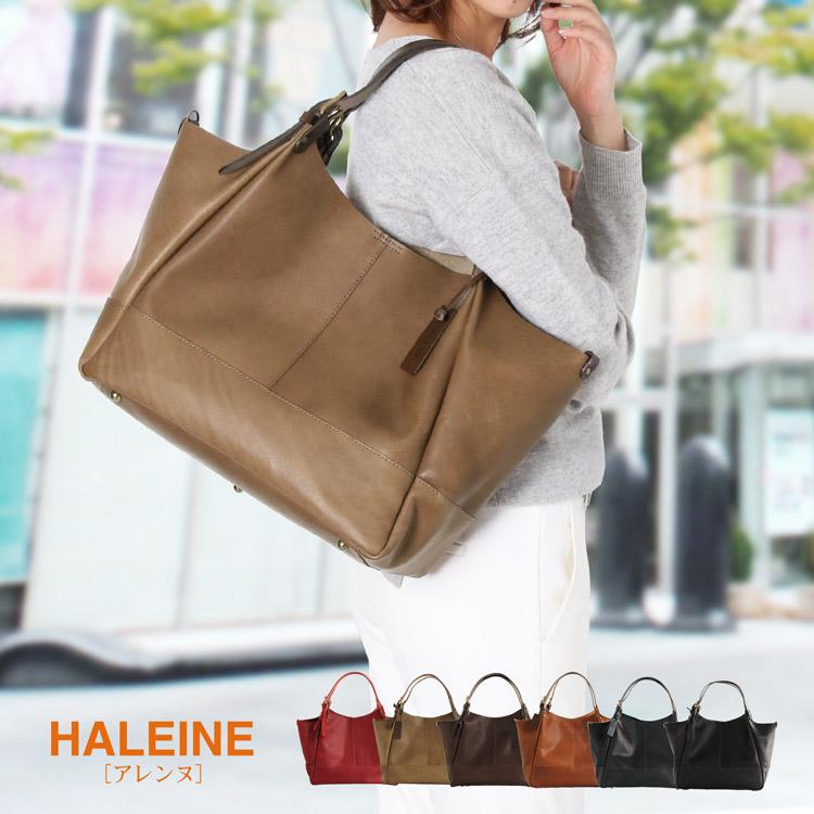 HALEINE ブランド 牛革 ハンドバッグ 日本製 レディース 2WAY 全6色 大きいサイズ ベーシック 仕事 学校 旅行 手提げ 普段使い 仕事 通勤 ビジネス 好印象 ママコーデ ショッピング カジュアル おでかけ ギフト 母の日 プレゼント 花以外