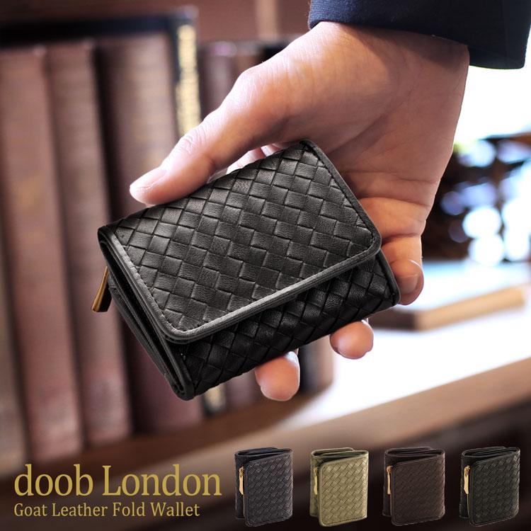 8977024366af doob London/ドゥーブロンドン 本革 イントレチャート コンパクト 三つ折財布 メンズ ネイビー/パールトープ/ダークブラウン/ブラック  カード収納4枚 送料無料