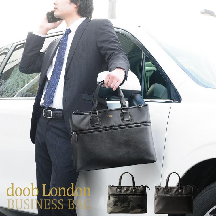 doob London/ブランド ビジネスバッグ メンズ 本革 a4 サイズも入る 収納力 カジュアル に スーツ に おしゃれ で かっこいい ビジネスバッグ の中でも 軽量 なのに 本革でこの軽さ ビジネス トート クリスマス ギフト プレゼント