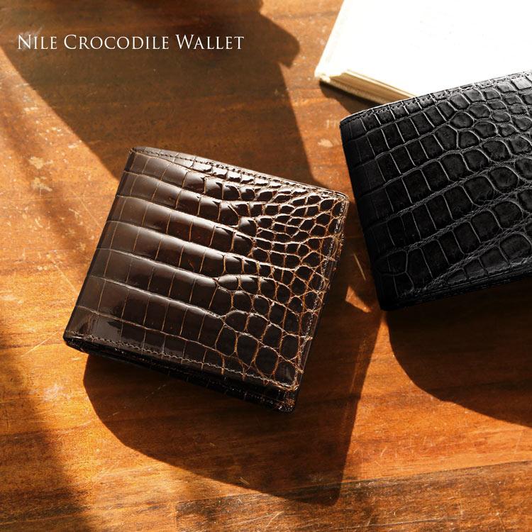 日本製 クロコダイル 無双 折り財布 メンズ 小銭入れ付き 一枚革 ダークブラウン/ブラック シャイニング/マット ワニ革 ナイルクロコダイルを一枚革で使用し 日本の職人が仕立てた の二つ折り財布 鰐 サイフ