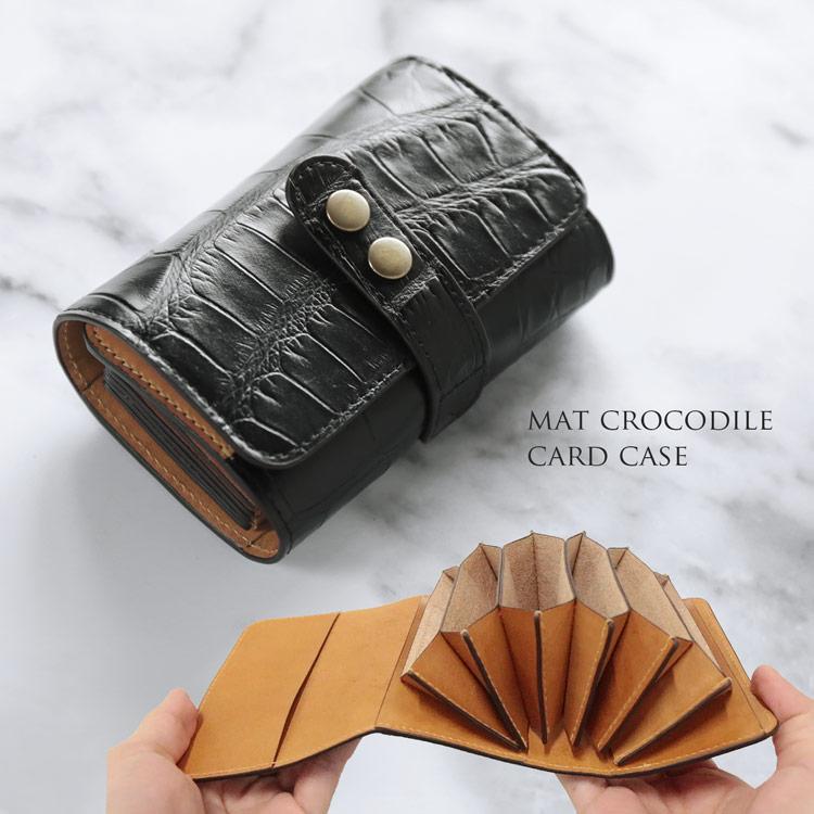 クロコダイル カードケース マット加工 レディース ブラックワニ革クロコダイルを使用したコンパクトなカードホルダー。じゃばら状のカードホルダーで大きく開き 出し入れスムーズ。 ギフト 春財布 母の日 プレゼント 花以外 ミニ財布