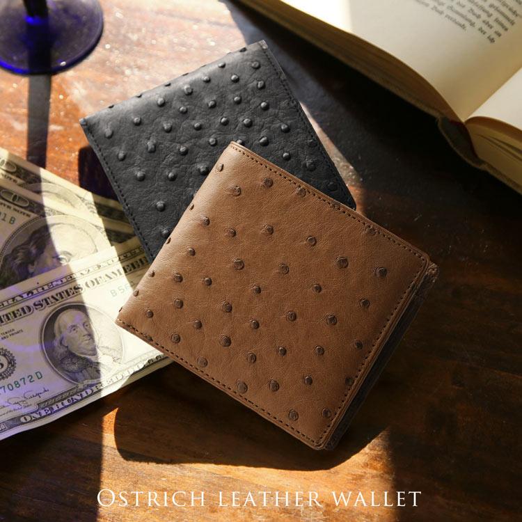 オーストリッチ 折り財布 小銭入れ付き 日本製 無双仕立て メンズ ブラウン/ブラック ギフト プレゼント 春財布 サイフ