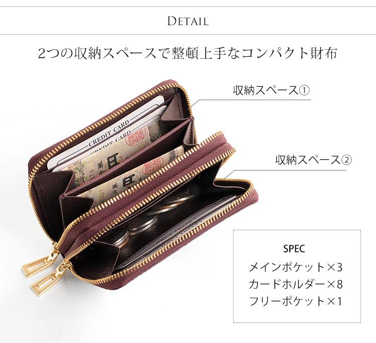 1326c582a67d クロコダイル Wファスナー コンパクト財布 A4 本革 バッグ レディース ...