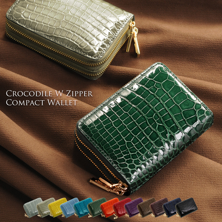 e1e1d92fc0b0 クロコダイルWファスナーコンパクト財布レディースラウンドファスナーシャイニング加工ヘンローン全14色 ...