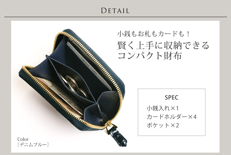 b4ee513ae856 ヘンローン社製 クロコダイル シャイニング メンズ 長財布 コンパクト ...