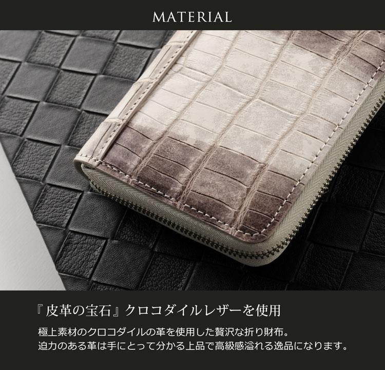 a2227d5b9ec1 ヒマラヤ クロコダイル L字ファスナー コンパクト 財布 ヘンローン社製原皮使用