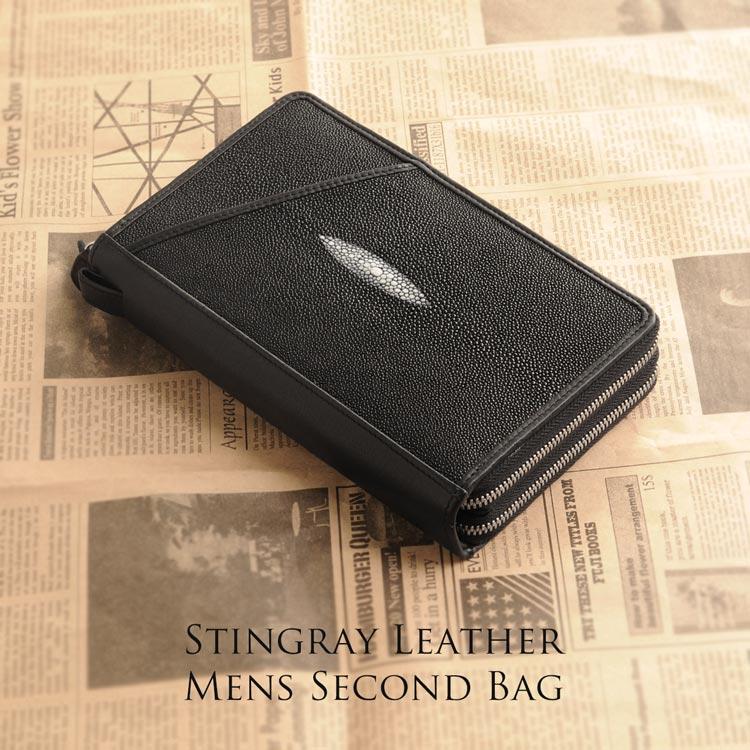 スティングレイ ダブルファスナー セカンドバッグ メンズ ブラック 誕生日 父 プレゼント ギフト 父 (No.06001132r)