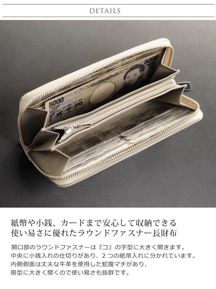日本製 ヒマラヤ クロコダイル 長財布 シャイニング 加工 センター取り 一枚革 シルバー ラウンドファスナー レディース 小銭入れあり ホワイト 安心 保証書 付き ギフト  春財布 母 女性 プレゼント サイフ