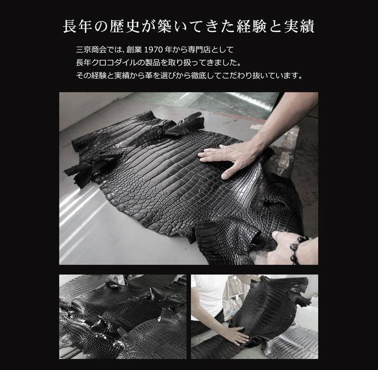 クロコダイル トートバッグ メンズ 大きめ A4 対応 日本製 JRA 2WAY 仕様 斜めがけ マット 加工 目地染め 全8色 本革 メンズバッグ かばん 鞄 安心 保証書 付き 誕生日 ギフト 父 プレゼント