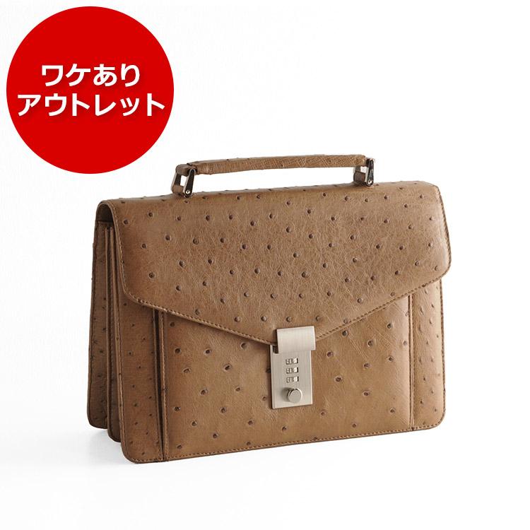 【訳あり】オーストリッチ メンズ バッグ ビジネス フルポイント ダイヤルロック 鍵付き かぶせ カンゴ