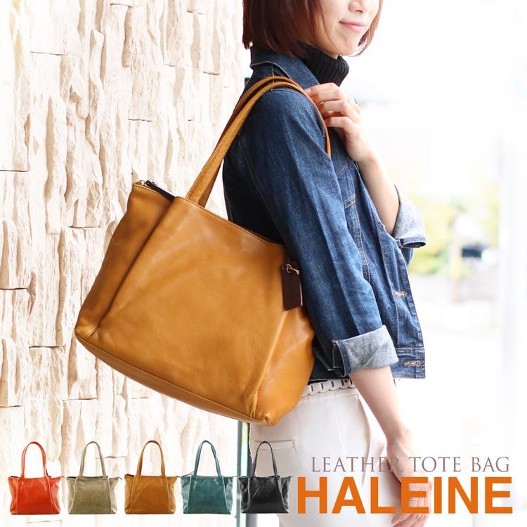 HALEINE ブランド 本革 トートバッグ レディース 大きめ 日本製 A4 対応 全5色 牛革 トート型 通勤 通学 ビジネス 肩掛け 軽量