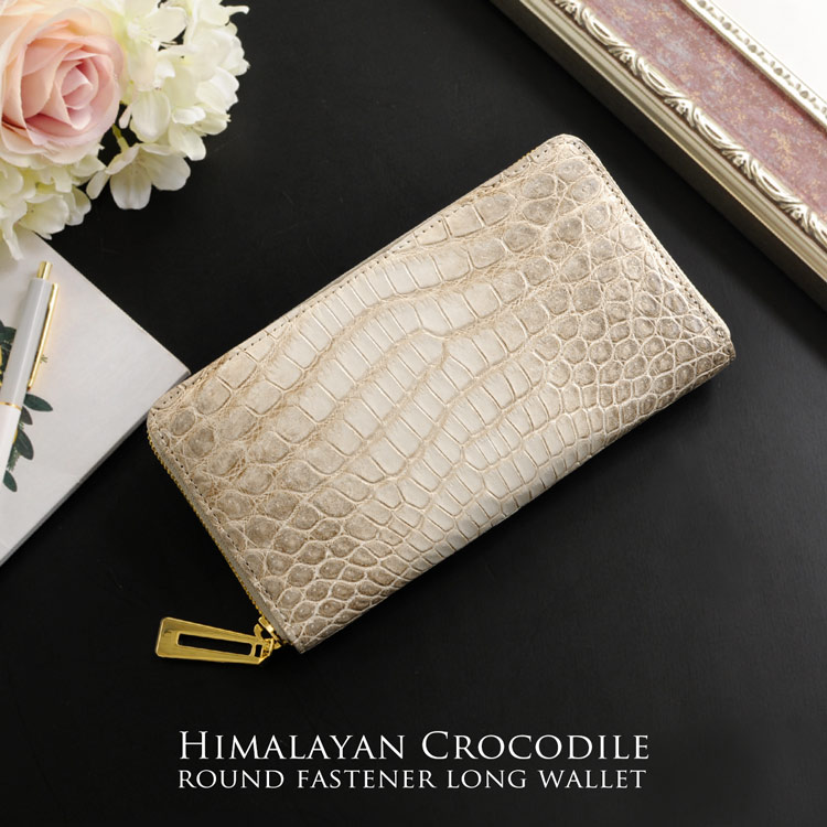 cccbe7d126f3 Himalayan crocodile wallets (purses and) Zip around Matt ladies   purses  put leather presents real leather purse wallet Womens