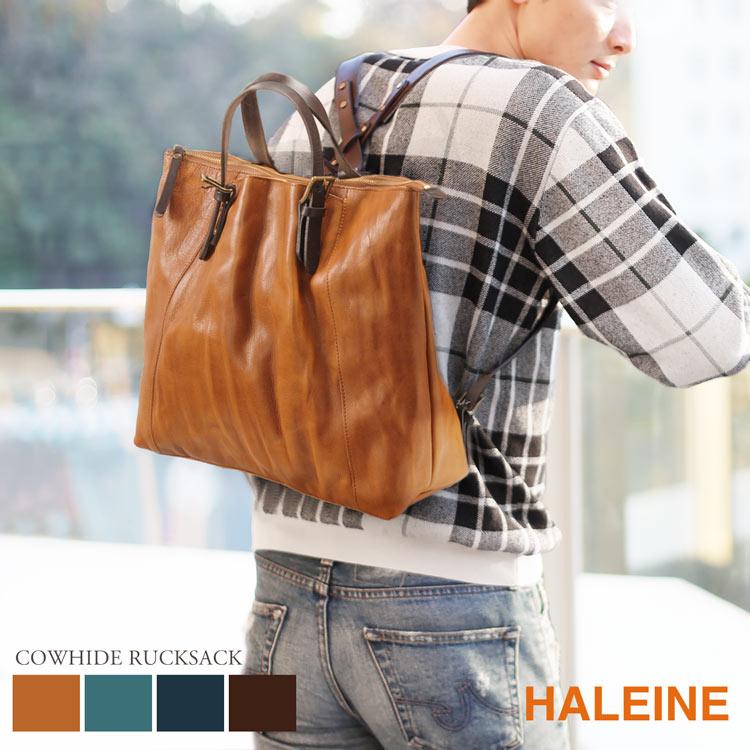 リュック メンズ かっこいい おしゃれ ブランド レザー HALEINE バッカス プルアップ バッグ 鞄 A4 本革 オイルドレザー アンティーク 通勤 ギフト デイパック