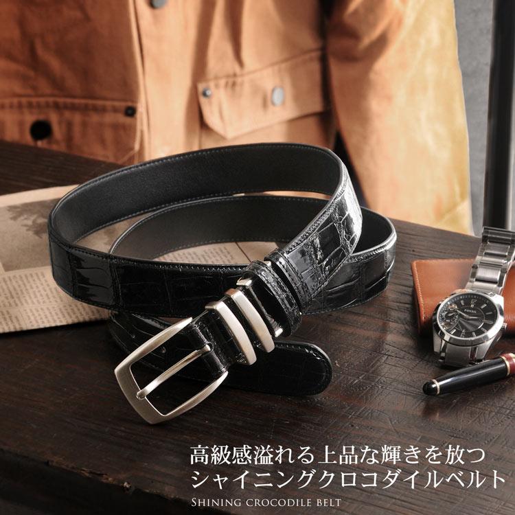 スモール クロコダイル ベルト シャイニング 加工 35mm H.C.P ピン タイプ ブラック ロング 本革 大きい サイズ