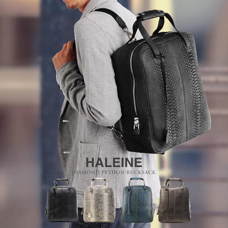 HALEINE ブランド ダイヤモンド パイソン リュックサック メンズ ナチュラル/ネイビー/ダークブラウン/ブラック ギフト プレゼント A4 サイズ 対応 本革 蛇革