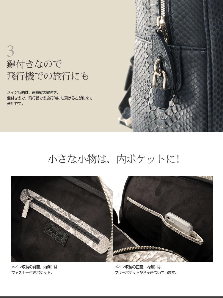 HALEINE ブランド ダイヤモンド パイソン リュックサック メンズ ナチュラル/ネイビー/ダークブラウン/ブラック A4 サイズ 対応 本革 蛇革 誕生日 ギフト 父の日 プレゼント 以外