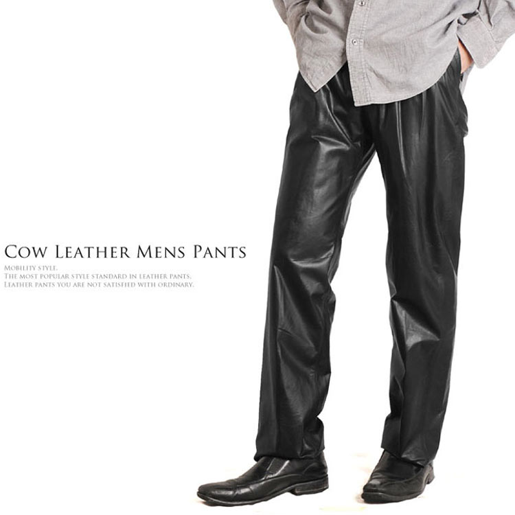 レザー 牛革 メンズ ツータックパンツ  メンズ 紳士用 メンズ 男性用 レザー 男 紳 メンズ パンツ (3004r) クリスマス ギフト プレゼント