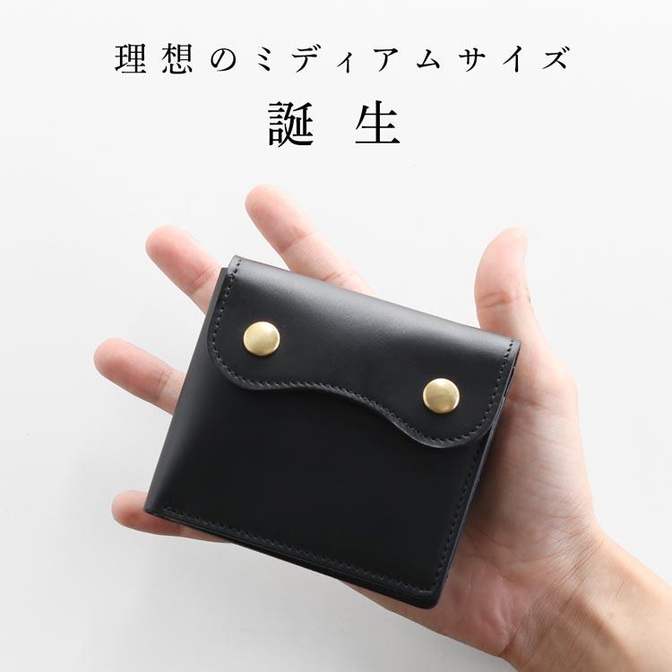 ヌメ革 コンパクト財布