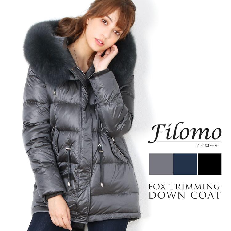 Filomo [フィローモ] ダウンコート レディース フード付き フォックス ファー トリミング ダウン90% 使用 グレー/ネイビー/ブラック M/L/LL ギフト (No.08000168r)