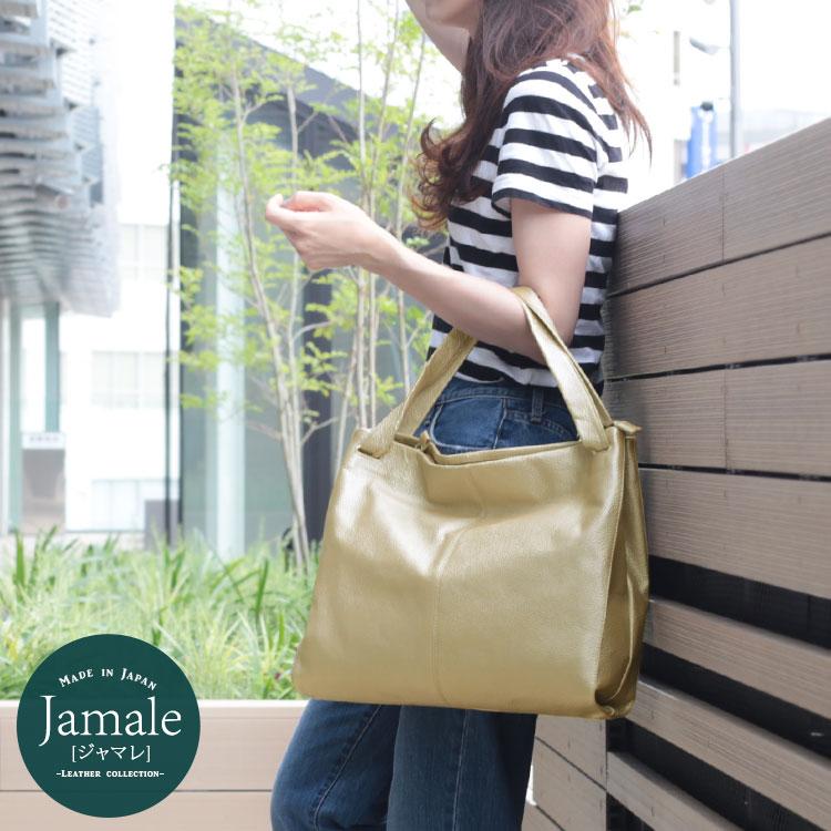 日本製 Jamale/ジャマレ 牛革 ハンドバッグ 天ファスナー型/レディース 軽量 バッグ 鞄 大きめサイズ 30代 40代 ファッション 通勤バッグ レディース a4 エディターズバッグ 本革 ギフ ギフト 母の日 プレゼント 花以外