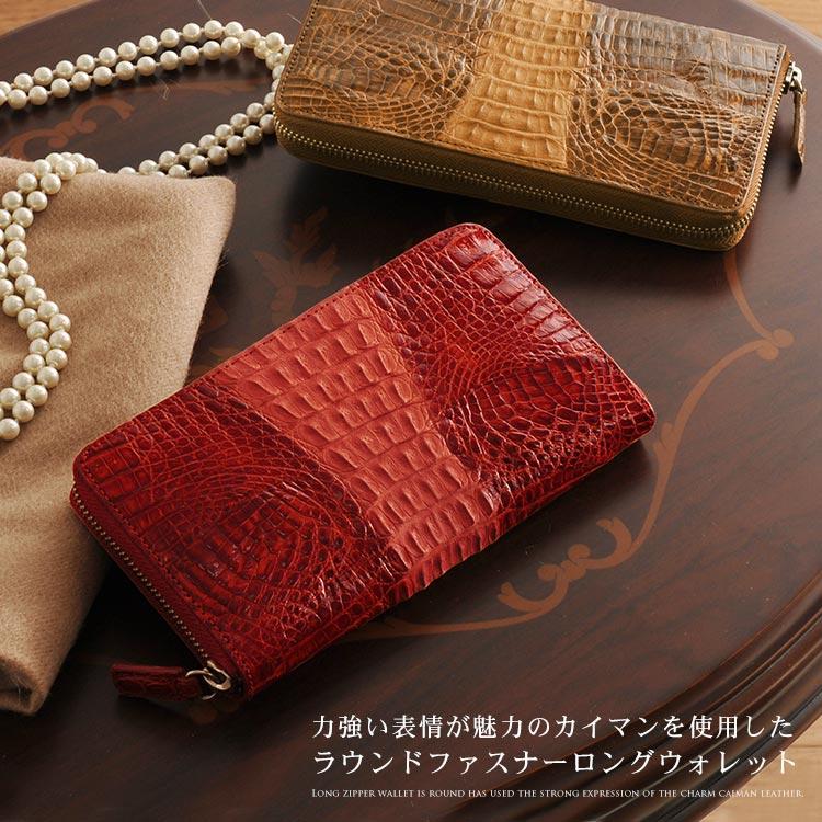 25d7007131e0 長財布 レディース ブラック ピンク / 春財布 (309222r) プレゼント 母の日 ギフト