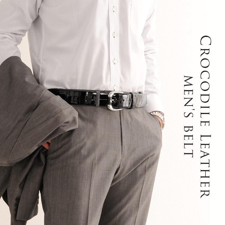 日本製 クロコダイル 本無双 ベルト メンズ  40mm  長い 特注品 クロコダイルベルト メンズベルト ワニ革  革 男性 カジュアル ビジネス スーツ 日本 ブラック ギフト プレゼント
