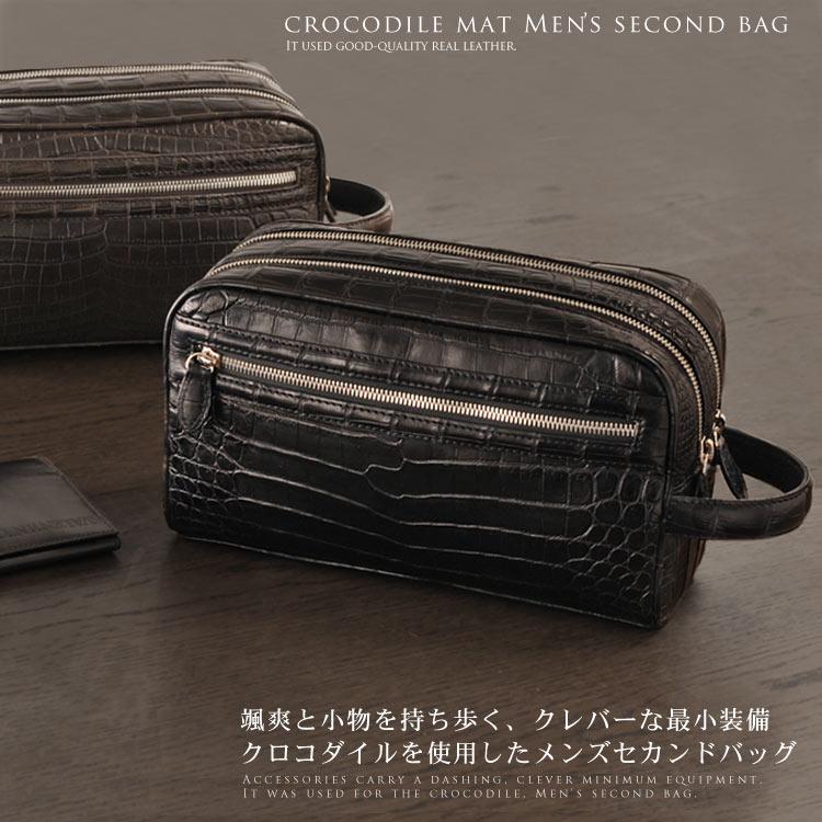クロコダイル メンズ セカンドバッグ Wファスナー マット加工 センター取り かばん バック クロコダイル バッグ  メンズ 男性用セカンドカバン セカンド鞄 ク 安心 保証書 付き