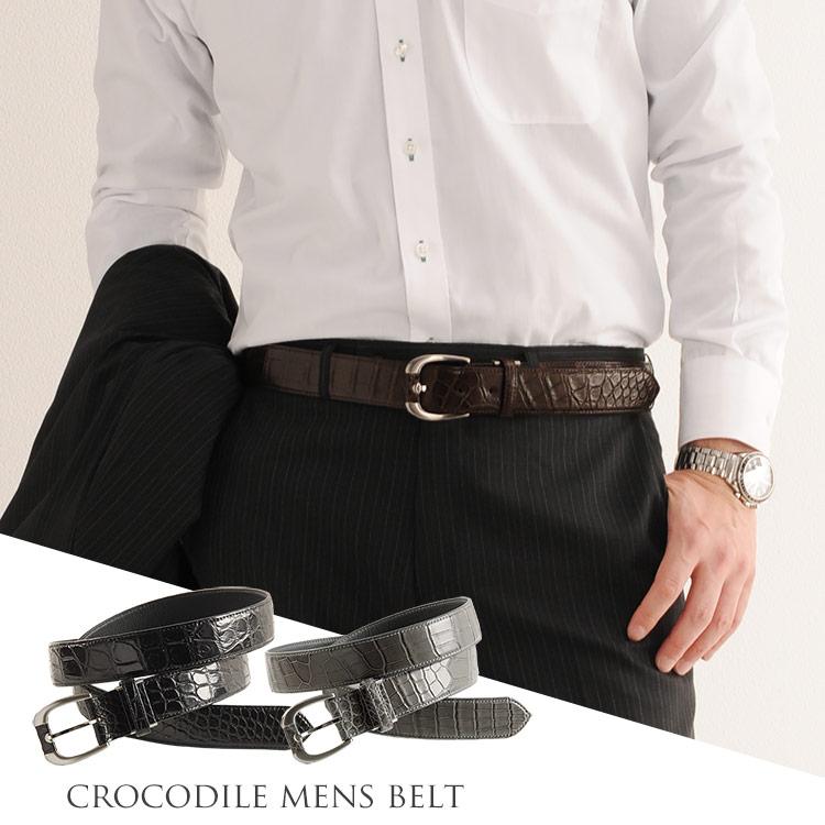 日本製 クロコダイル マット メンズ ベルト 35mm 牛ウラ ピンタイプ メンズベルト 革 レザー ワニ革 レザーベルト スーツ 会社 通勤 ビジネス 黒 ブラック 茶色 ギフト プレゼント 父の日