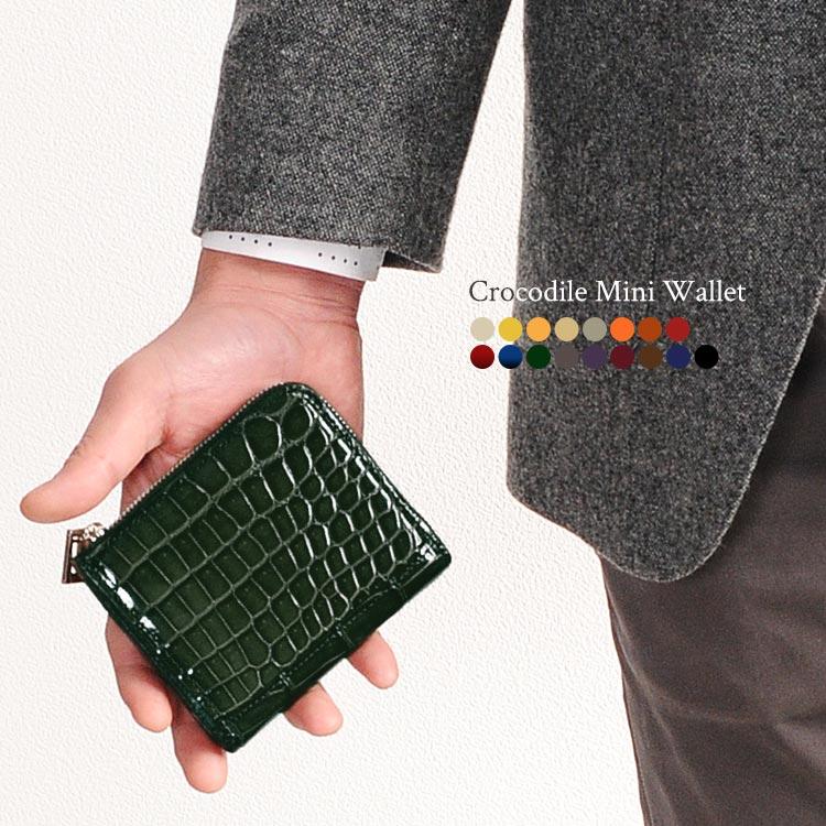 クロコダイル コンパクト財布 シャイニング ヘンローン L字ファスナー / メンズ ギフト プレゼント 春財布 父の日