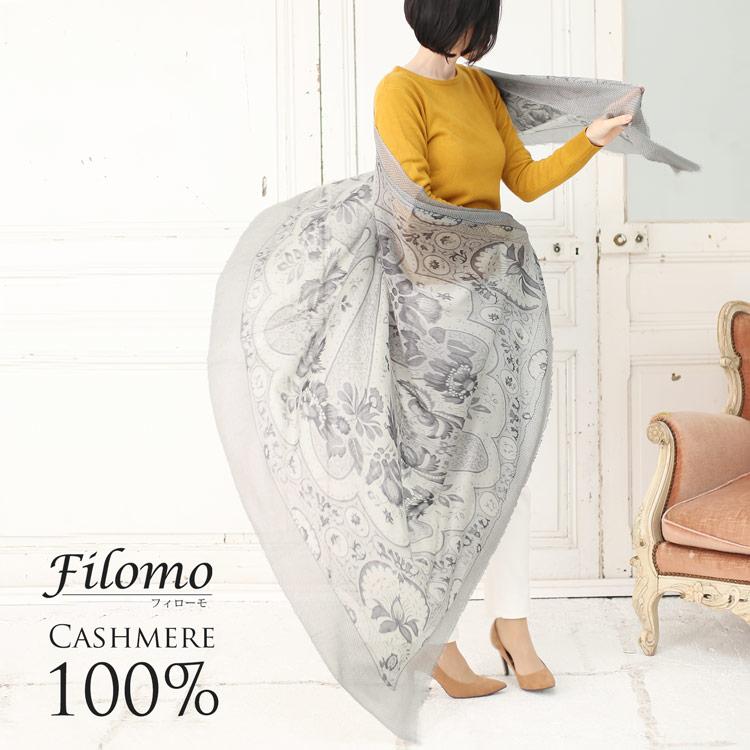 Filomo/フィローモ カシミヤ ストール 大判 ガーゼ プリント カシミヤ 100% レディース 内モンゴル産 春ストール 薄手 UV対策