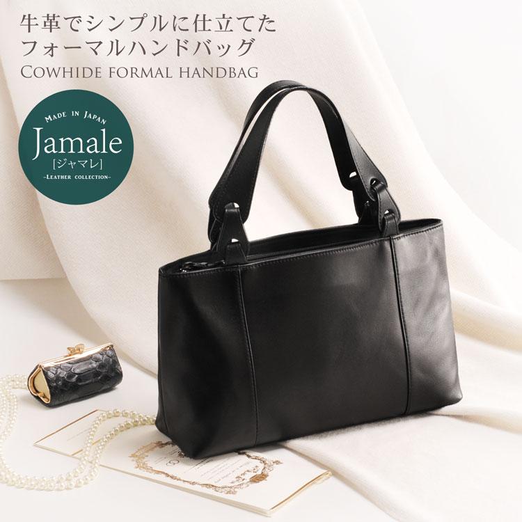 Jamale/ジャマレ 日本製 牛革 ハンドバッグ 軽量 レディース ブラック 黒 母の日