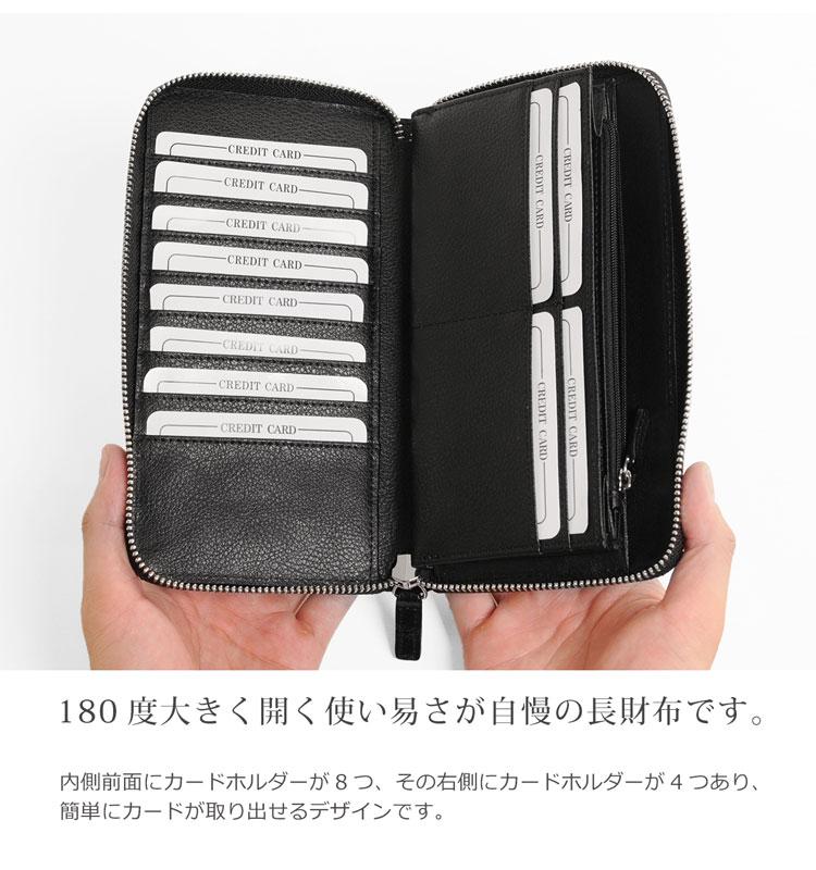 6a8fcebe4ce3 カイマン 長財布 革 ラウンド ファスナー キーケース フルオープン ...