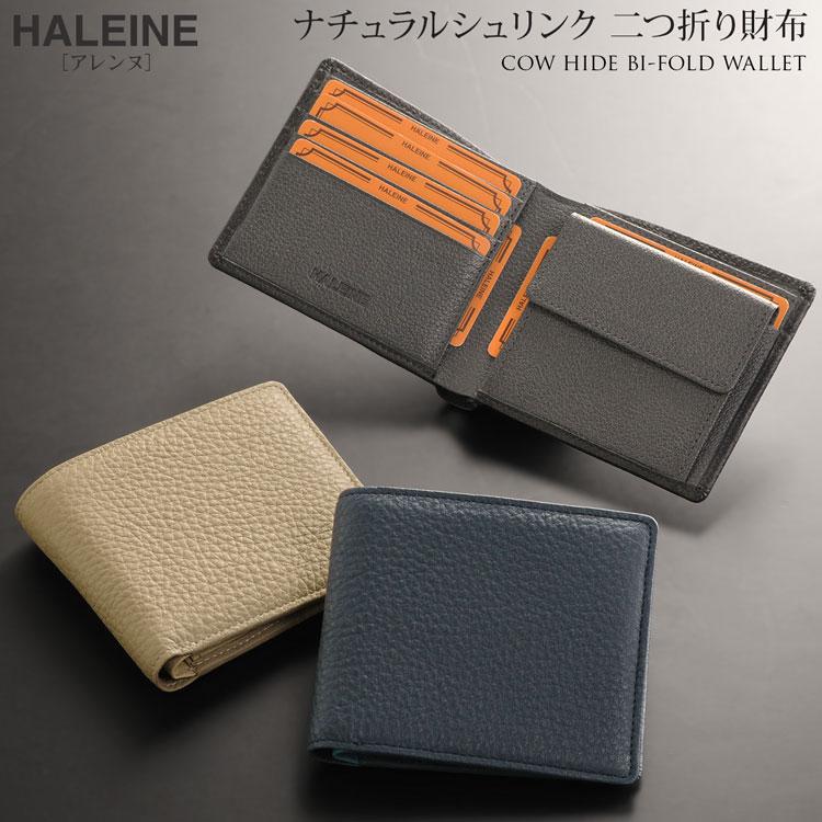 c1c838fa16db メンズ トープ/ネイビー/ブラック ギフト プレゼント 父の日 ブランド HALEINE [アレンヌ] ナチュラルシュリンク 折り財布 素材から探す・ 財布 超歓迎された