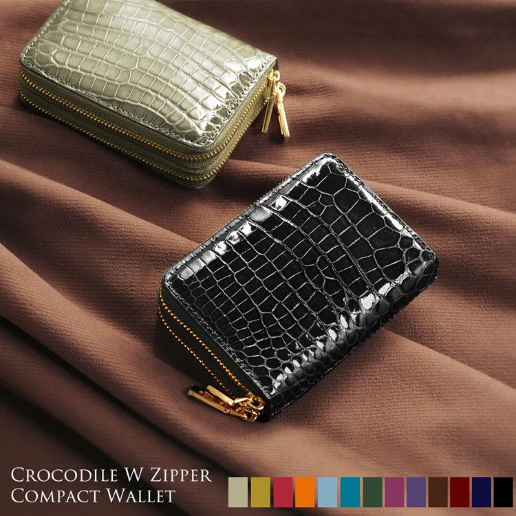 クロコダイル Wファスナー コンパクト財布 メンズ ラウンドファスナー シャイニング 加工 ヘンローン 全16色小さい ワニ革 艶 ミニ財布 Wジップ ギフト プレゼント 春財布 父の日