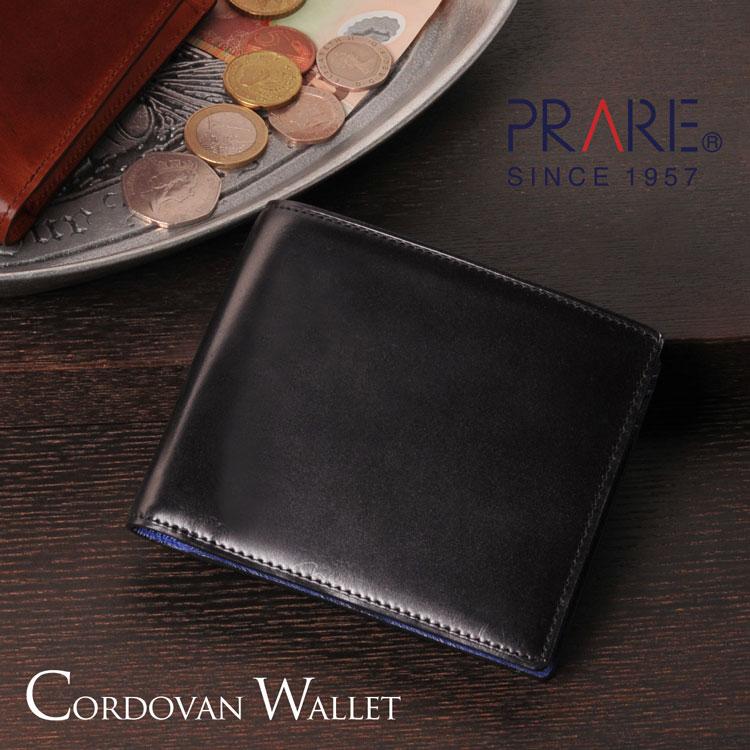 PRAIRIE/プレリー 薄型 コードバン 二つ折り 財布 メンズ 小銭入れ付き 専用箱 ブラウン/ブラック