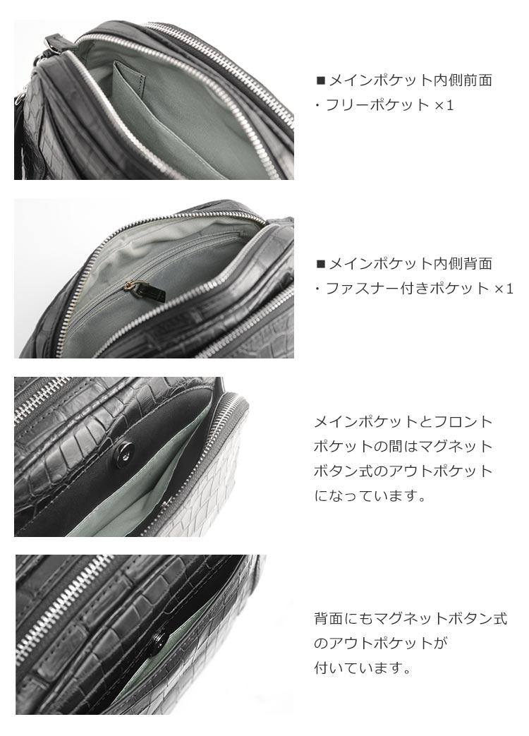 クロコダイル 2WAY ミニバッグ レディース マット 加工 ポシェット 全9色 本革 鰐革 ショルダーバッグ 斜め掛け 小さめ ギフト プレゼント