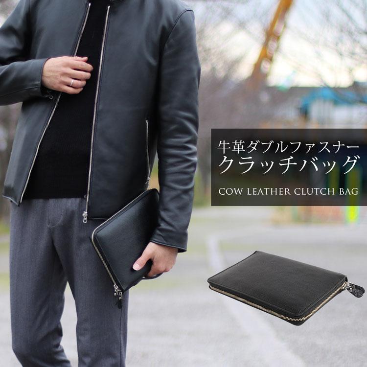 日本製 BLAZER CLUB クラッチ バッグ セカンドバッグ 牛革 メンズ ブラック 本革 リアルレザー 紳士用 ブレザークラブ 革鞄 Wファスナー ミニサイズ ポシェット ビジネス 通勤 父の日
