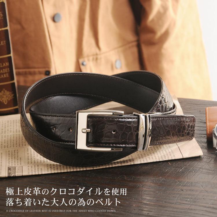 【お得なクーポン発行中】クロコダイル ベルト マット加工 35mm メンズ 牛ウラ ピンタイプ
