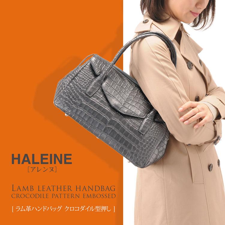HALEINE/アレンヌ ラム革 ハンドバッグ クロコダイル型押し ブラック シルバー 通勤 ビジネス 女性用 クロコバッグ 本革 レザー かばん 手提げ 母の日