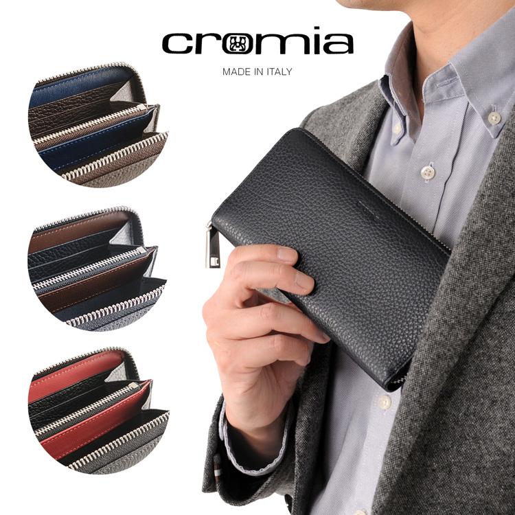 [cromia] クロミア 牛革 長財布 ラウンドファスナー イタリア製 バイカラー メンズ ブラウン/ネイビー/ブラック 父の日